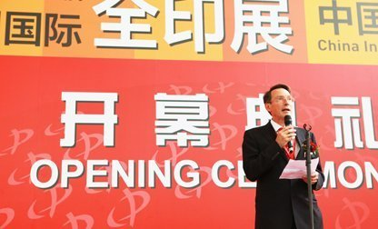 Axel Bartkus, general manager of Messe Düsseldorf (Shanghai) speaking to the audience at the opening ceremony