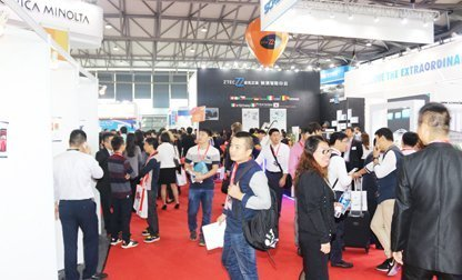First day crowd in the show