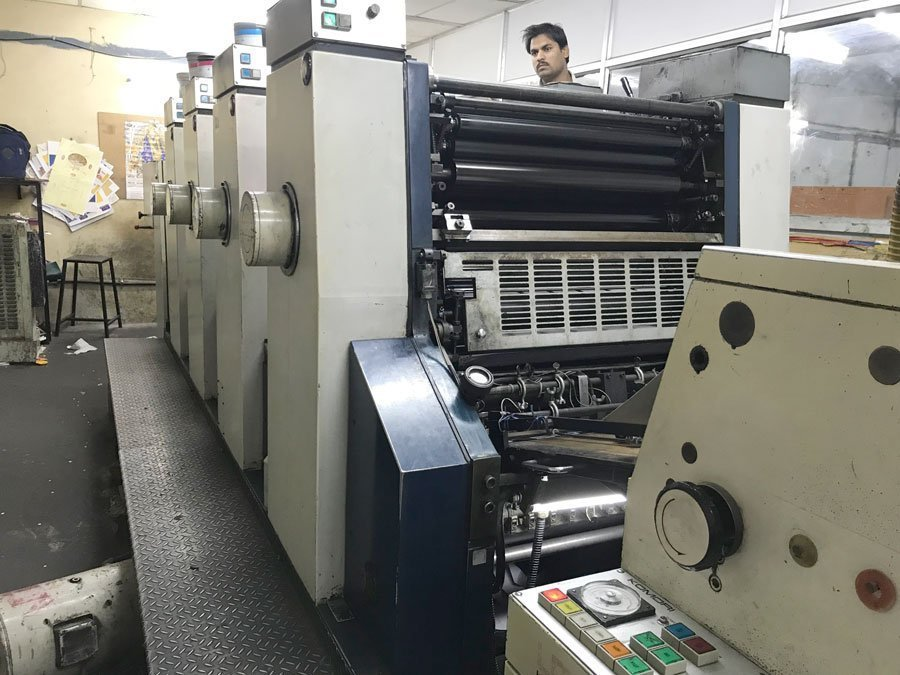 4-color Komori Lithrone installed at Aakar Packaging. Photo PSA