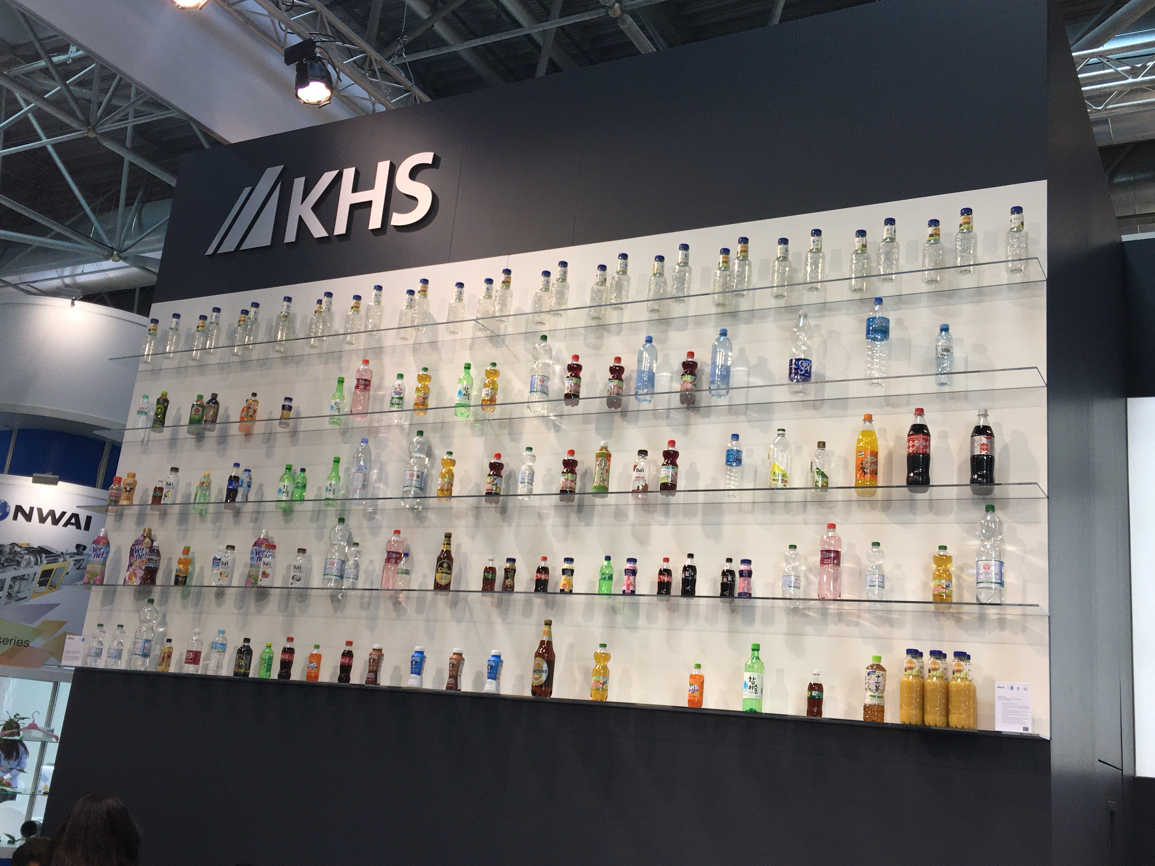The KHS stand at K 2019. Photo PSA
