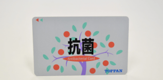 Toppan's antibacterial cards for transaction and identification and access controls Photo Toppan
