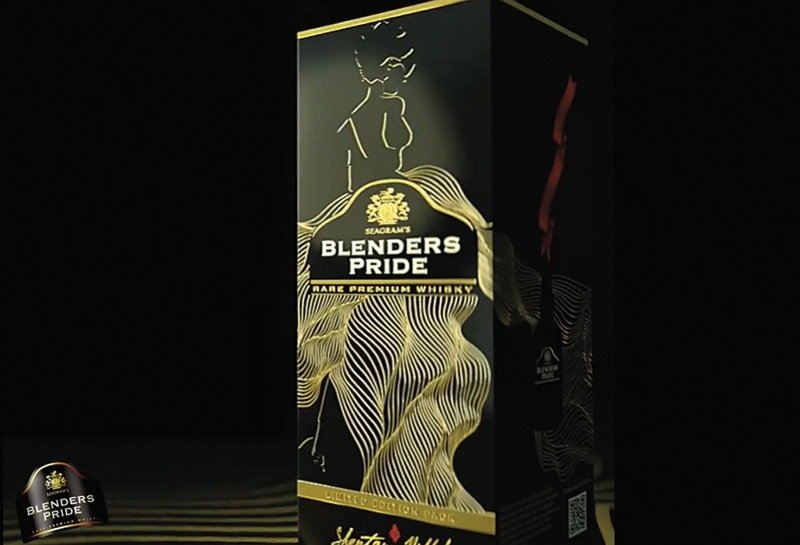 New Blenders Pride Limited Edition Pack designed by Shantanu and Nikhil