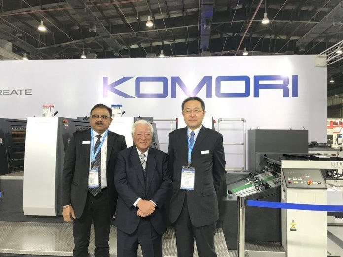 15th Printpack India exhibition – 20 to 24 December 2021