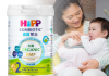 HiPP launches new infant formula packaging using Aptar's Neo closure